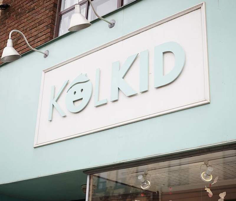 kids furniture - Kol Kid